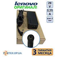 Зарядное устройство для ноутбука 4,0-1,7 mm 3.25A 20V Lenovo оригинал бу