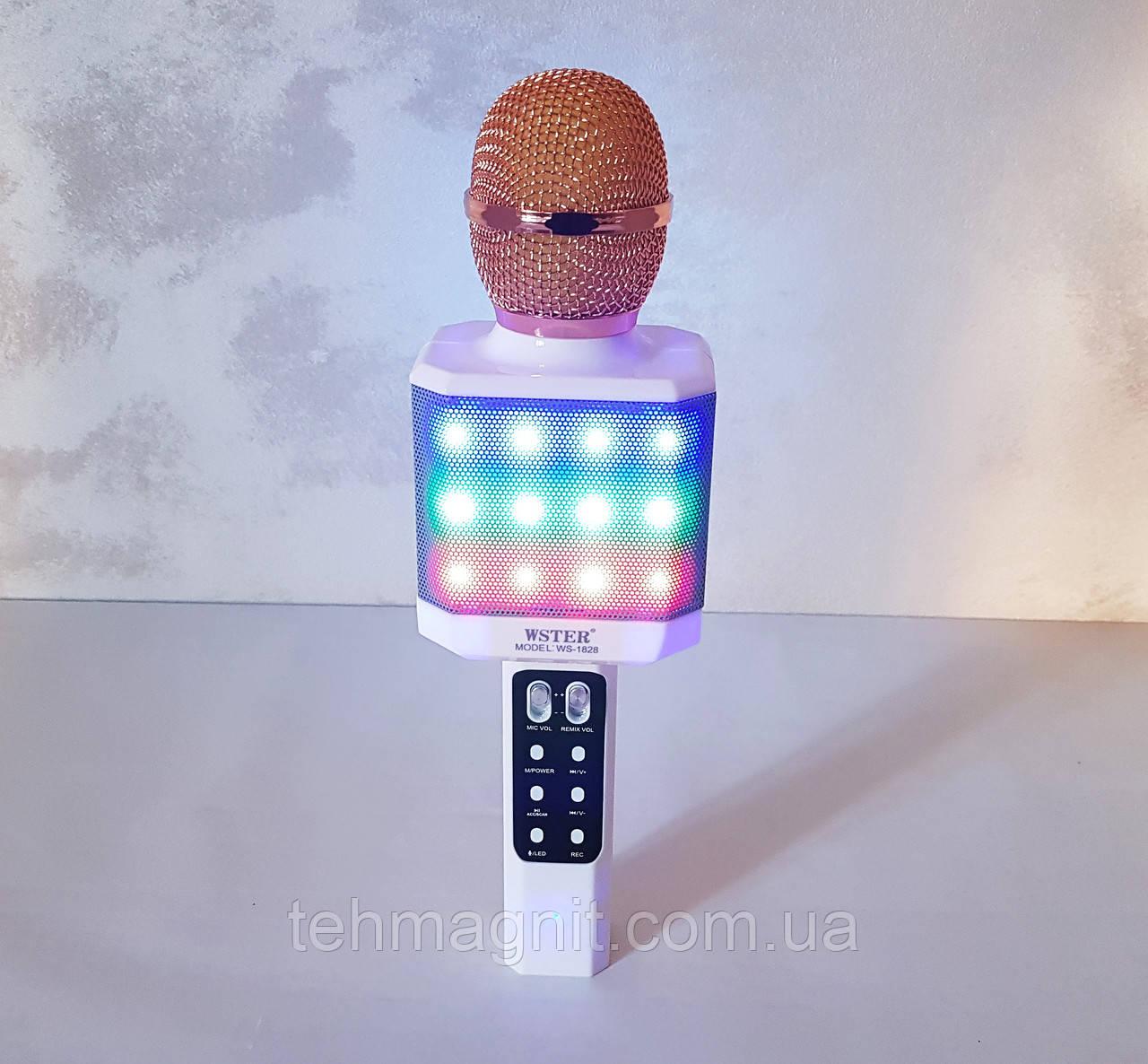 Беспроводной микрофон для караоке WS-1828