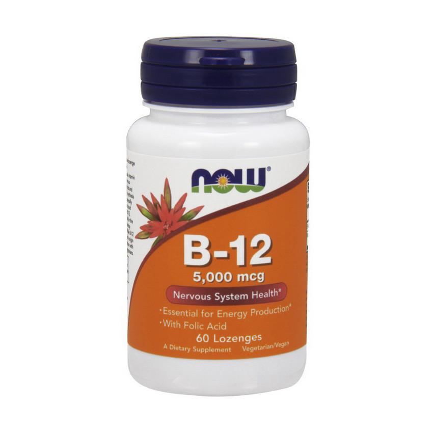 Вітамін B-12 NOW B-12 5000 мсд 60 Lozenges