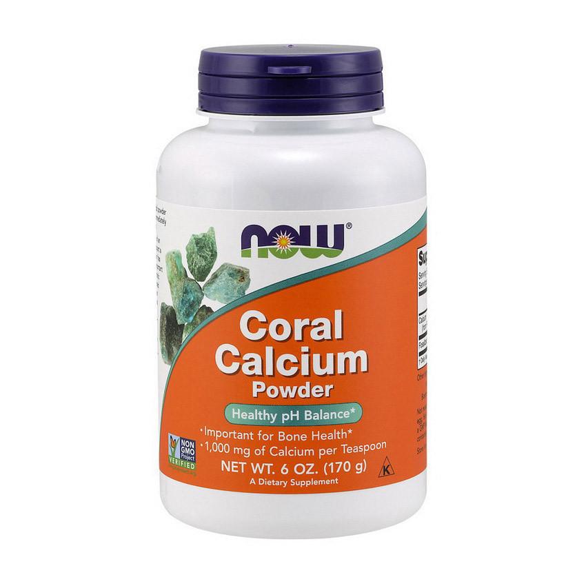 Кораловий кальцій NOW Coral Calcium Powder 170 g