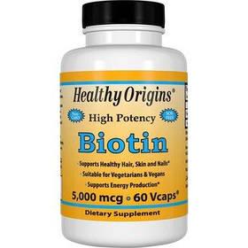 Биотин Healthy Origins Biotin 5000 mcg 60 veg caps