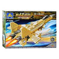 Конструктор военный самолет Истребитель KY84021