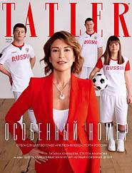 Tatler журнал №6 (142) июнь 2020