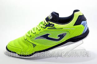 Обувь для зала Joma Dribling DRIW.2011.IN, (Оригинал)