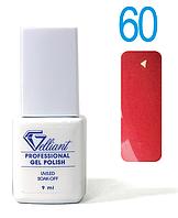 "Гель-Лак №060 Коралловый UV/LED ""Gelliant"" 9 мл"