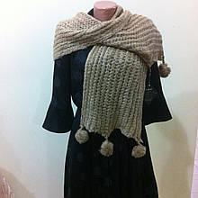 Шарф  крупной вязки из шерсти с помпонами  цвет - бежевый