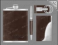 Новинка Мужской Подарочный Деловой набор Moongrass 4 предмета №55-6 Фляга+Брелок+Портмоне+Ручка Идеи подарка