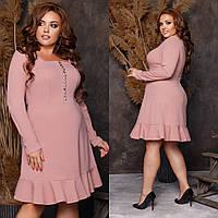 Батальное женское платье от украинского производителя