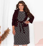 Стильное платье с жакетом большого размера 56