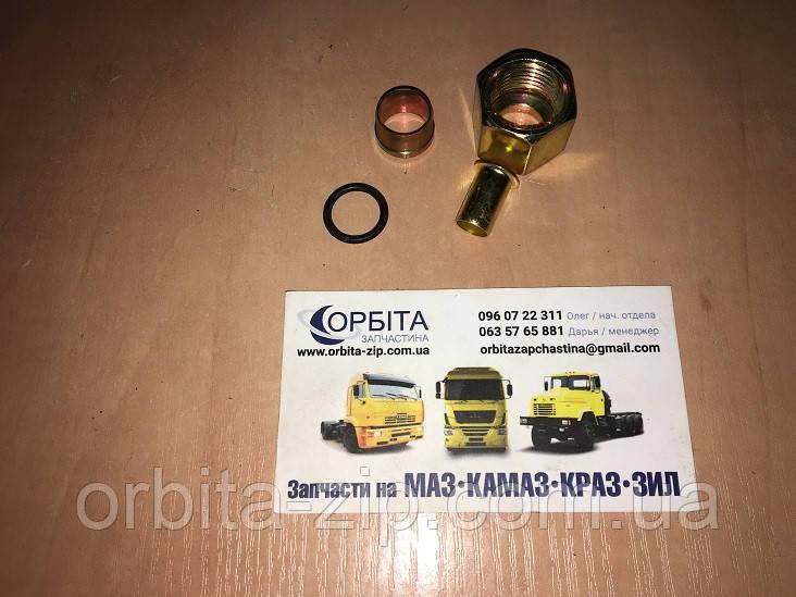Ремкомплект тормозной трубки МАЗ КАМАЗ фурнитура ПВХ Д=10мм (фурнитура 4 наим.) (на 1 сторону)