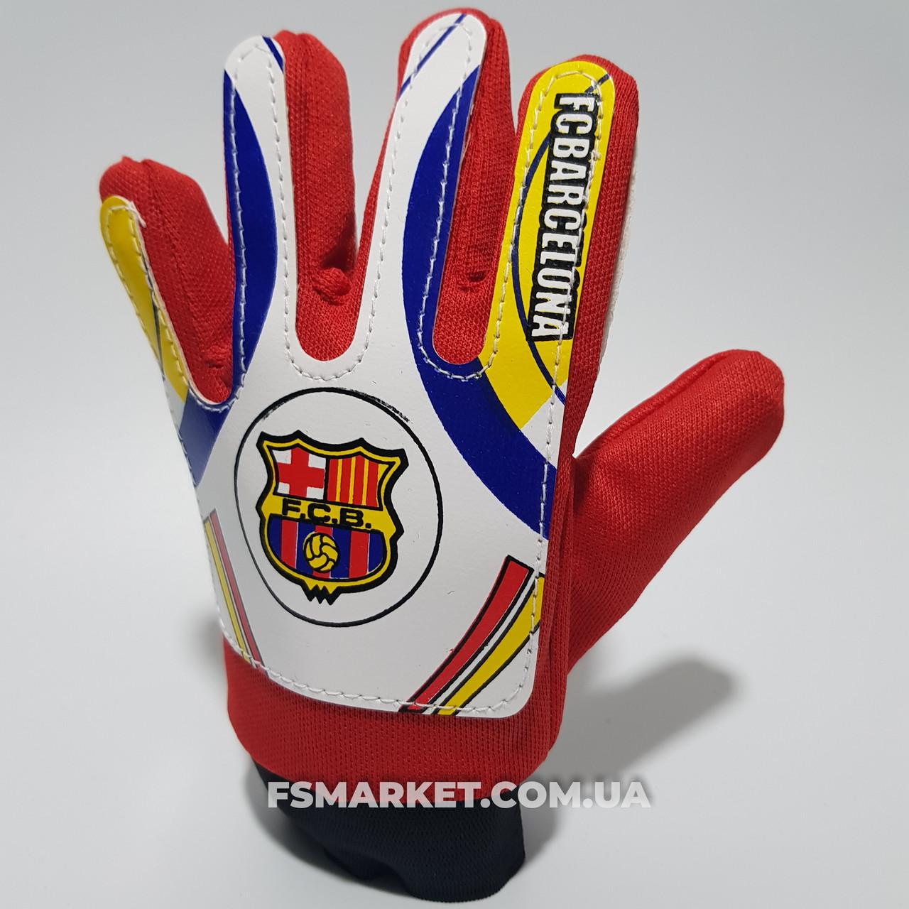 Перчатки вратарские юниорские Барселона