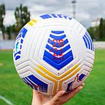 Футбольный мяч Nike Strike AerowSculpt Seria A, фото 2