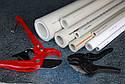 Ножницы для резки пластиковых труб (16-42мм) (труборез) PROFI Dino Dytron (Чехия), фото 3