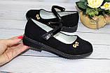 Шикарные туфли для девочек, фото 2