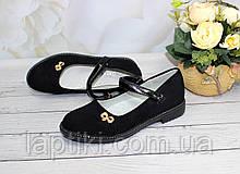 Шикарные туфли для девочек