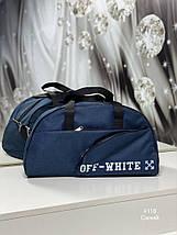 Женская спортивная сумка 4119, фото 2