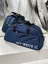 Женская спортивная сумка 4119, фото 3