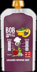 Пюре Бананово-Черничное без сахара Bob Snail (400 грамм)