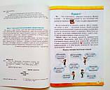 НУШ Ключі до інформатики. Робочий зошит 3 клас. (Морзе Н.) (Оріон), фото 3