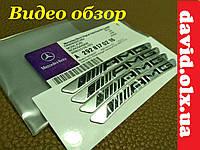 Наклейка AMG на диски Мерседес. Логотип AMG.