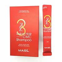 Интенсивно восстанавливающий шампунь с аминокислотами Masil 3 Salon Hair CMC Shampoo Travel Kit, 8 мл