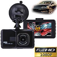 Автомобільний Відеореєстратор Full Hd DVR GRX-320 HDMI, фото 1