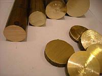 Круг бронзовый от 8-250мм