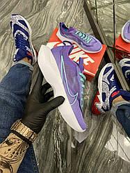 Жіночі кросівки Nike Vista Violet Blue (фіолетові)