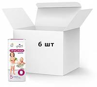Подгузники-трусики детские Bella Baby Happy Junior 11-18 кг 240 шт