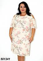 Женское платье-сарафан большого размера,в цветок 48,50 52 54 56р