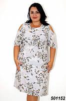 Женское платье-сарафан большого размера,цветочный принт 48,50 52 54 56р