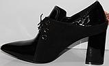 Туфли кожаные женские на каблуке от производителя модель КЛ2043-3, фото 2