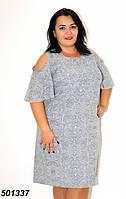 Женское серое платье-сарафан большого размера 48,50 52 54 56р