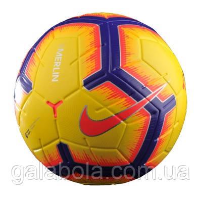 Мяч футбольный Nike Merlin SC3307-710 (размер 5)
