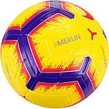 Мяч футбольный Nike Merlin SC3307-710 (размер 5), фото 3