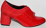 Туфли красные женские на каблуке от производителя модель КЛ2046, фото 2