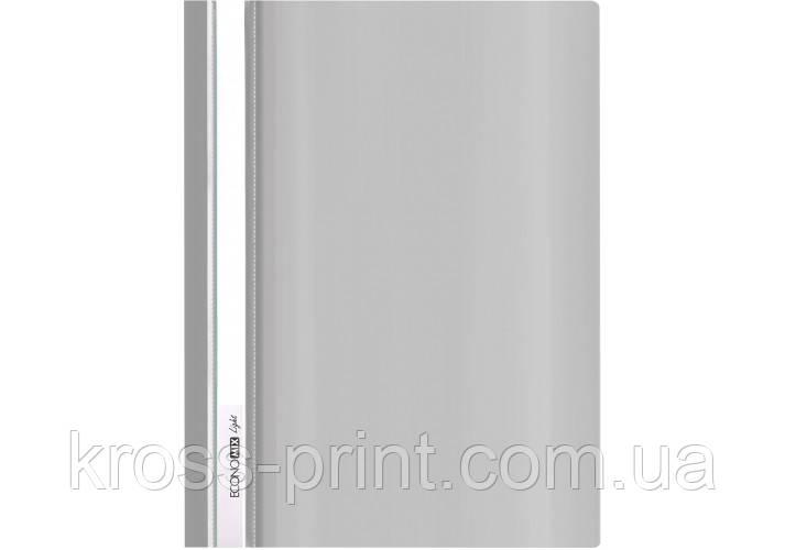 Папка-швидкозшивач А4 Economix Light без перфорації, сіра