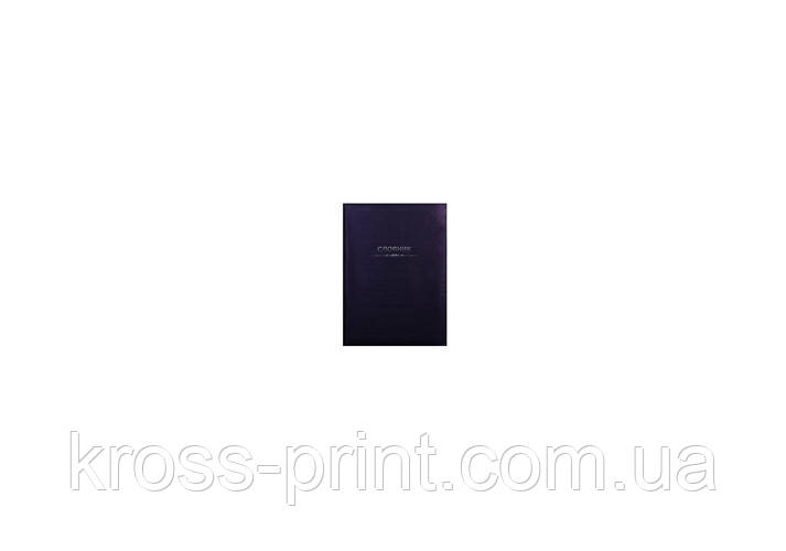 "Словник іноземної мови ""ATLAS"" формат А5, тверда обкладинка, дизайнерський папір, блок - папір 70г/м"