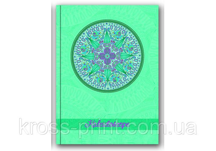 """Блокнот """"Калейдоскоп"""", А5, обкладинка - картон з поролоном, повнокольоровий, ламінована"""
