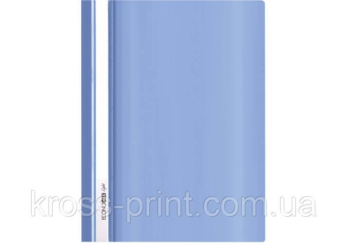 Папка-швидкозшивач А4 Economix Light без перфорації, синя