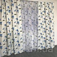Шторы и тюль для зала кухни спальни, красивые шторы и тюль в зал комнату кухню квартиру, атласные шторы в, фото 6