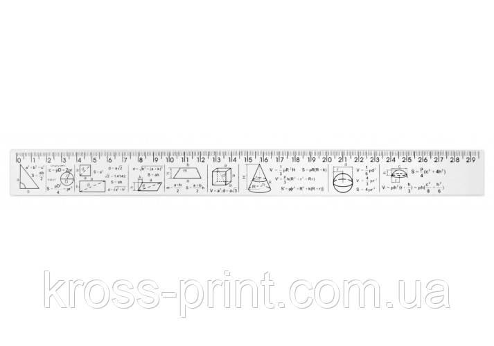 Лінійка пластикова з формулами, 30 см
