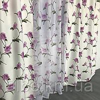 Готовые атласные шторы 150x270 cm (2 шт) с тюлью 400x270 cm ALBO Фиолетовые (SHT-614-7), фото 4