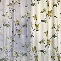 Комплект шторы и тюль в комнату спальню зал, тюль и шторы на кухню балкон, современные атласные шторы для, фото 6