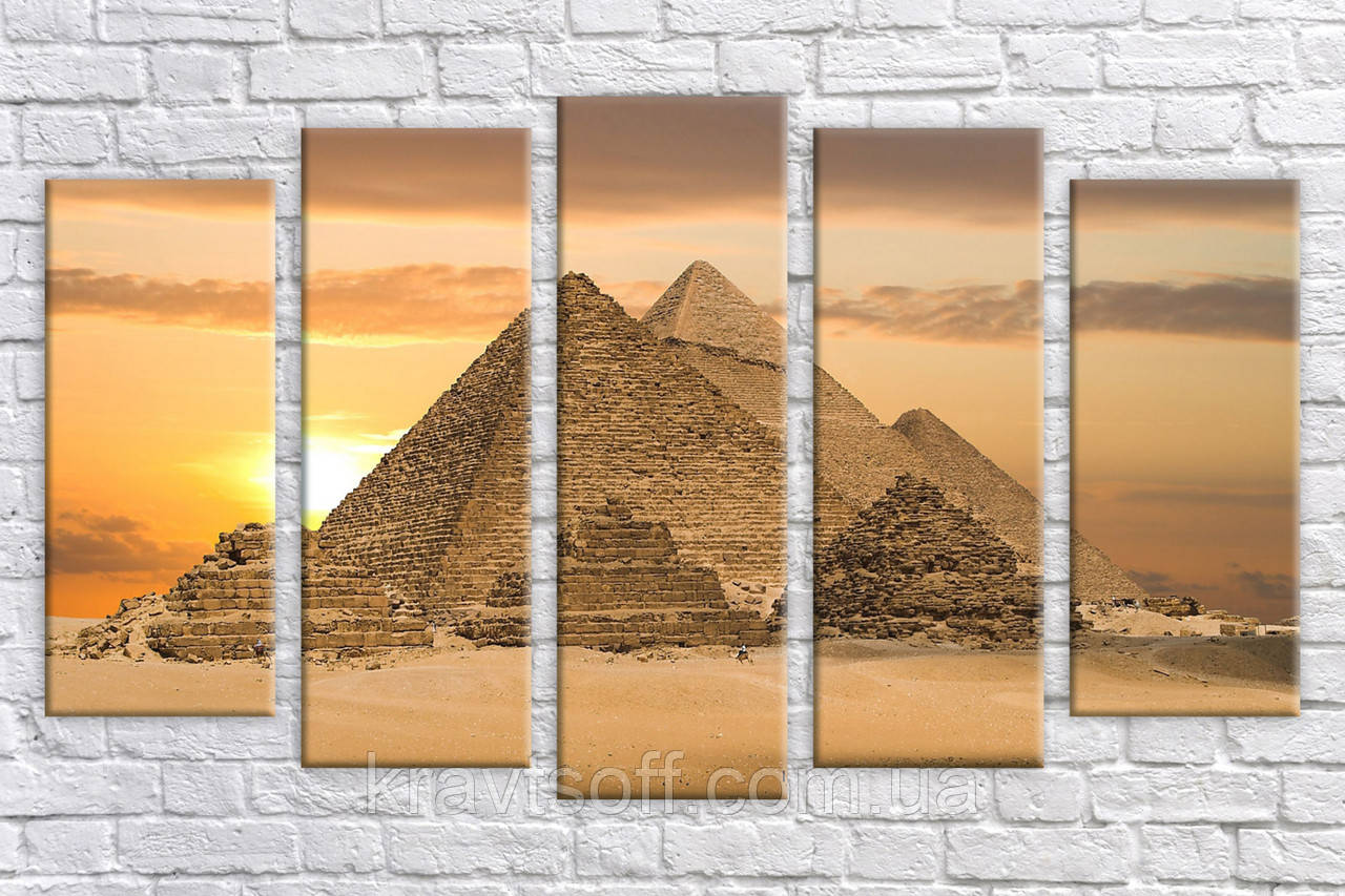 "Модульная картина на холсте из 5-ти частей ""Пирамиды 4"" ( 55х100 см )"