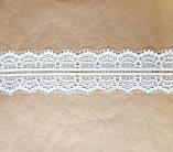 Ажурне французьке мереживо шантильї (з віями) білого кольору шириною 10,5 см, довжина купона 3,0 м., фото 7