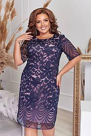 Нарядное женское платье большого размера : 50,52,54,56!