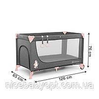 Кровать-манеж с пеленатором Kinderkraft Joy Pink, фото 7