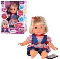 Кукла Кристина на радиоуправлении, 3 языка M 1447 U/R