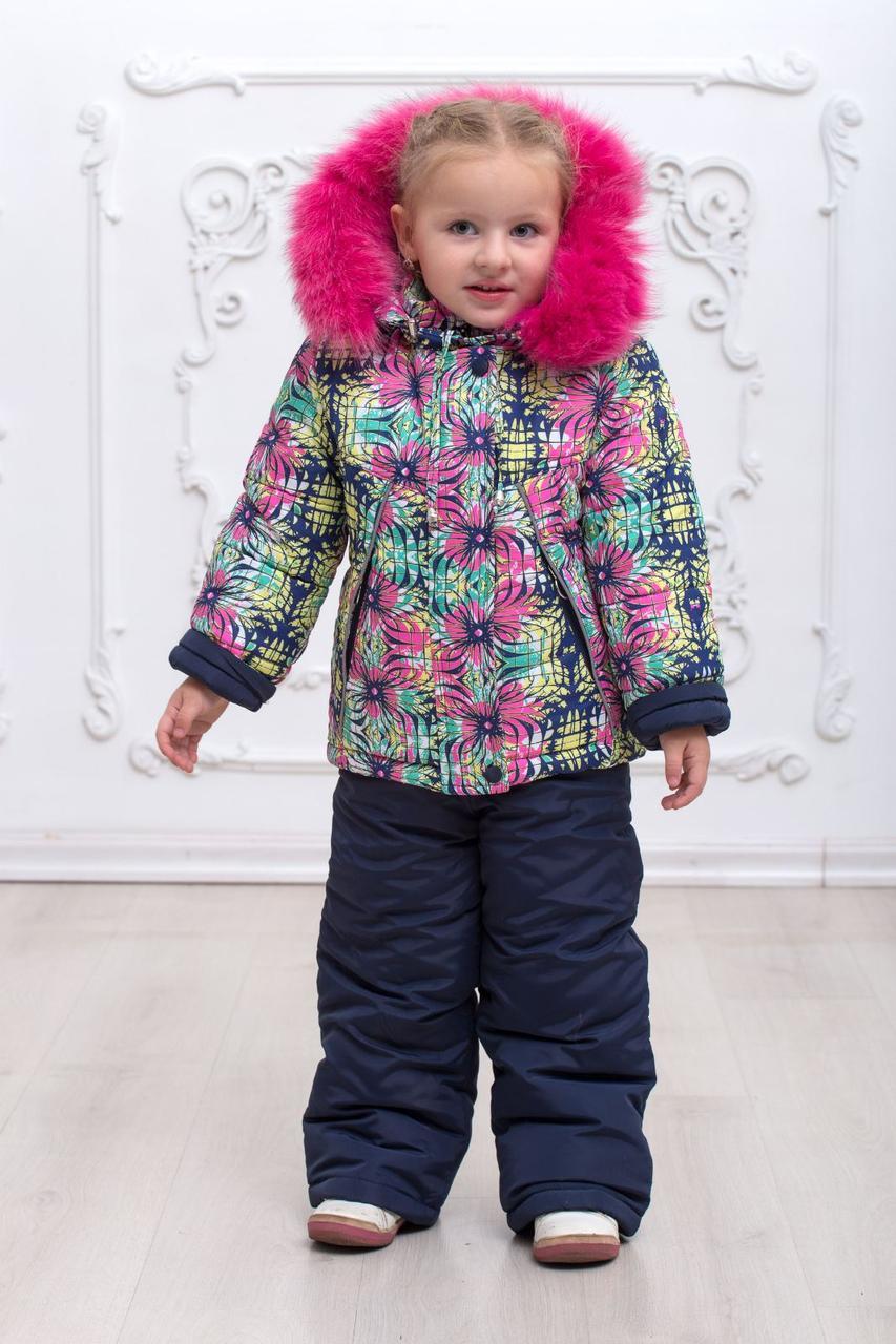 Комбинезон зимний детский на девочку с опушкой на флисе овчине 2-5 лет яркий